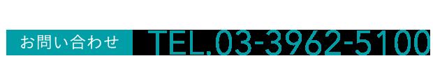 TEL. 03-3962-5100