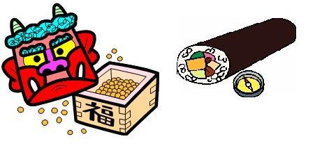 onifuto